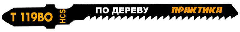 uzkaya-pilka.jpg